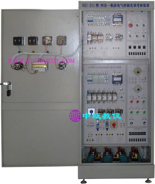 系列机床电气电路实训考核装置