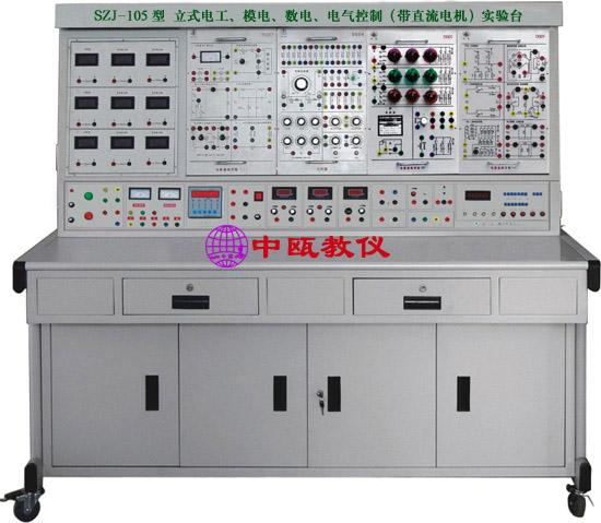 答:电路分析基础交给你最为基础的电路分析知识,其实对于数电和模电来