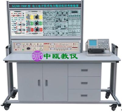 电工电子技术电力拖动实训考核装置